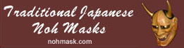Japanese Noh Masks - There are nearly 80 different and distinct characters depicted